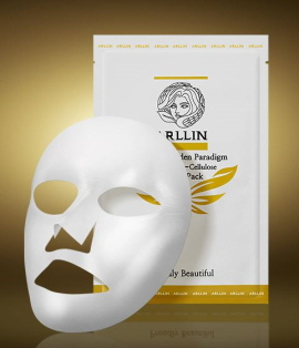 ARLLIN Golden Paradigm Prestige Bio-cellulos Mask Pack상품이미지
