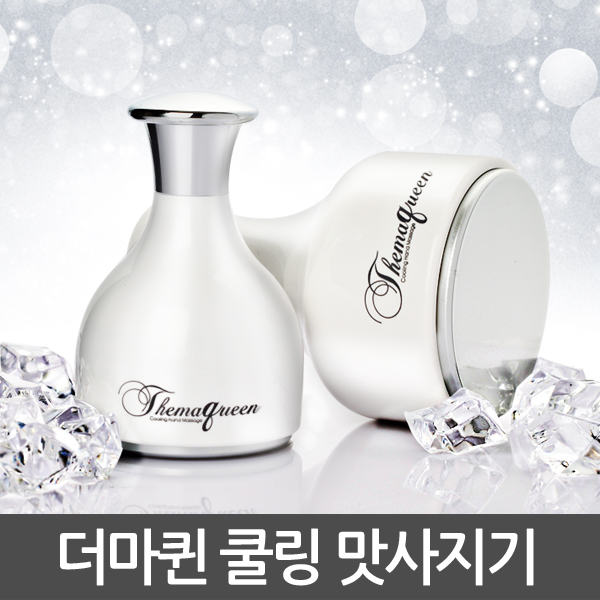 Themaqueen Cooling Massager(For body)상품이미지
